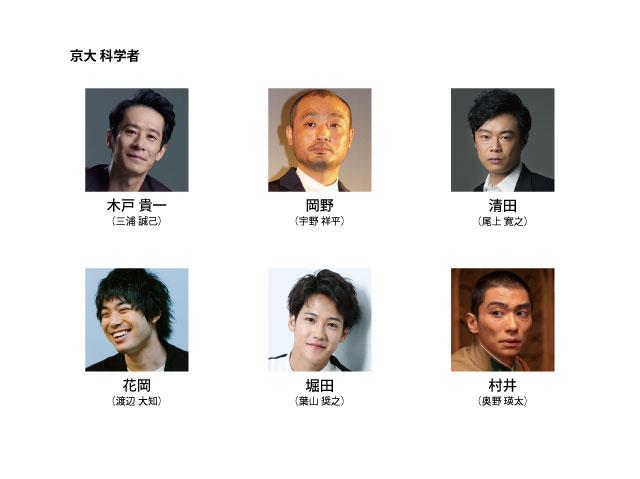 終戦記念日ドラマ2020キャスト一覧・相関図を画像付きで紹介