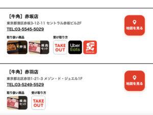 shuukatujyouhou.sh@gmail.com ショートカット すべてのノート ノートブック 他のユーザから共有 タグ ゴミ箱 すべてのノート 42 個のノート 「自分のノートブック」にファイルをドロップして添付ファイル付きノートを作成します