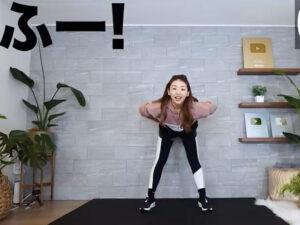 竹脇まりな痩せる効果はいつから?youtubeダンスの口コミを紹介!